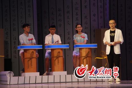 首届国际中学生儒学辩论大会比赛现场.JPG