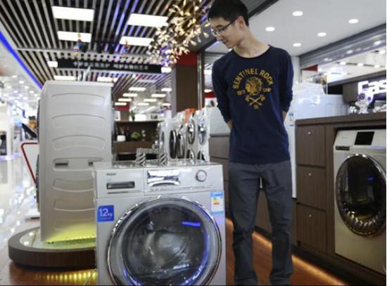 海尔洗衣机精准洞察用户新痛点,在安静平稳领域进行技术创新,实现产品