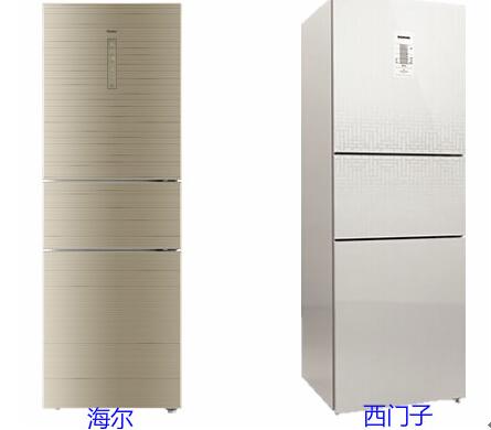 风冷时代三门冰箱对决:海尔vs西门子