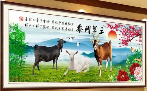 其中以文武財神畫像,三羊開泰,山水圖招財的效果最好.