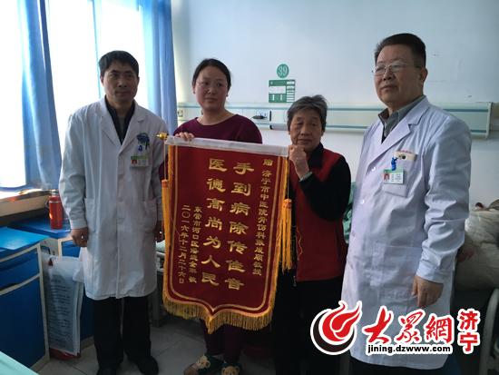 锦旗,一句简洁的话语,表达了患者对医院医务人员热情