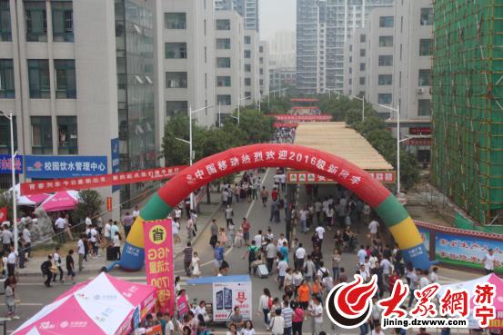 山东理工职业学院迎来四千多名新生报到_济宁