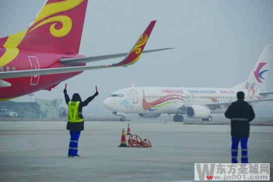 广州到曲阜飞机