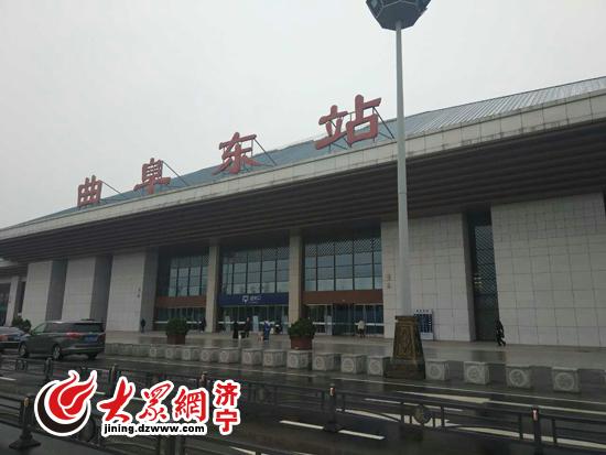 济宁高铁线路图2017