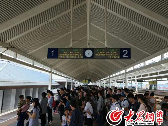 广州到曲阜飞机场