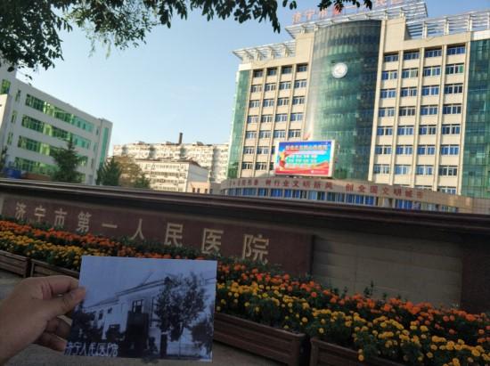 济宁市第一人民医院_济宁市第一人民医院