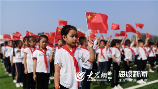 祖国祖国,我们爱你 山师大太白湖新区实小举行升旗仪式