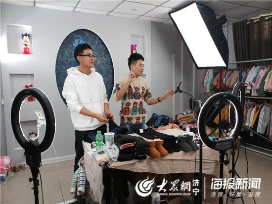 """直播""""玩转""""双十一 济宁这家电商三店日售过百万"""