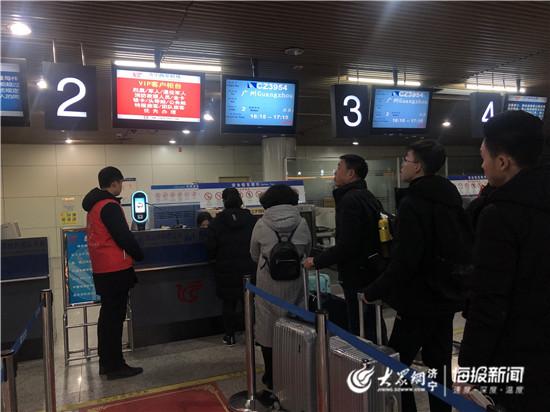 济宁曲阜机场春运期间旅客吞吐量