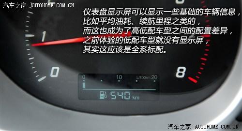 海马5故障灯标志图解