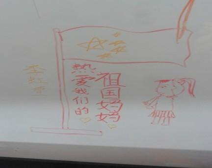 儿童画天安门画图片_冬天的画