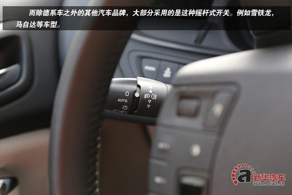 究竟该如何使用车灯?_大众网济宁站