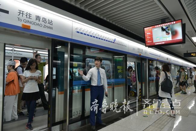 青岛地铁3号线半年送客2800万 准点率99.97%