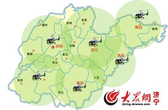 建立了6个救援基地,分别分布在济南,青岛,烟台,潍坊,济宁,临沂周边