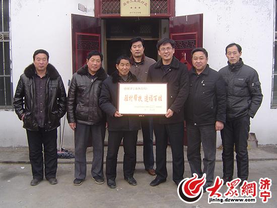 济宁梁山风景区2月10日免费向游客开放