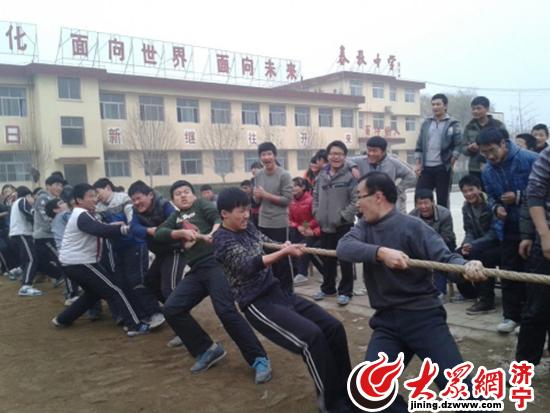 曲阜息陬镇春秋中学:阳光体育伴我行_曲阜市