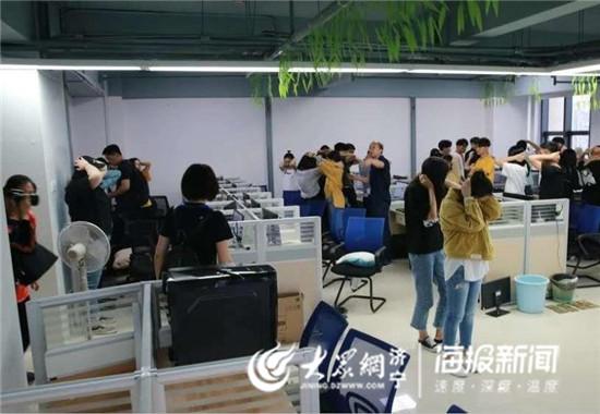 http://www.baudeandds.com/shehui/715673.html