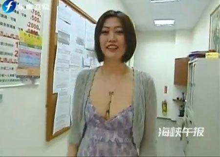 台中一位补习班英文老师吴育婷摔倒时初中生直流被起鲜血扶图片