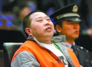 杨瑞喜在法庭上冷笑