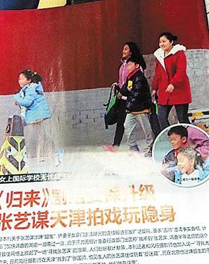 张艺谋 非婚_张艺谋非婚生育 工作室发表公开声明_文体·综合_大众网济宁站