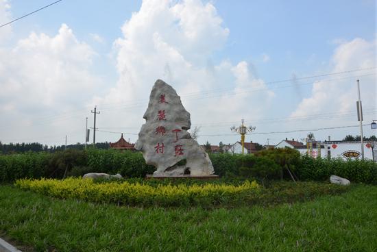 北宿:发展中的袖珍美丽乡村图片